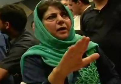 Occupied Kashmir CM Mehbooba Mufti resigns after Modi's BJP pulls out of ruling alliance