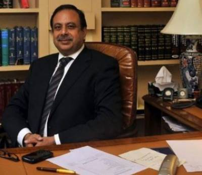 Attorney General Ashtar Ausaf resigns