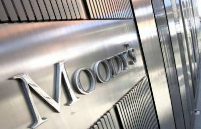 Moody's downgrades Pakistan's rating to negative