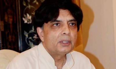 PML-N nominates candidates against Ch Nisar