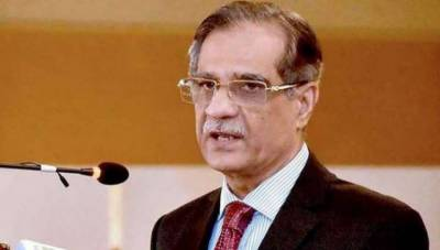 Pay 25% principal amount on the loans got waived, CJP offers illegal waivers