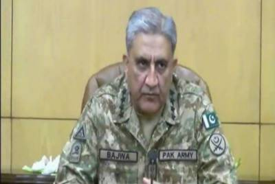 Corps Commanders' Conference stresses holding upcoming polls with utmost responsibility