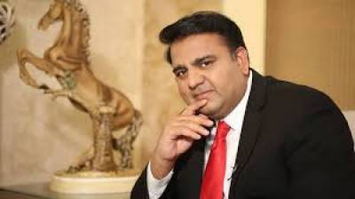 LHC allows Fawad Chaudhry to contest upcoming polls from Jhelum