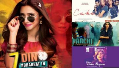 Second Pakistan Film Festival to be held from July 7-8
