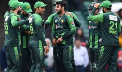 T20I: Pakistan beat Zimbabwe in opening match