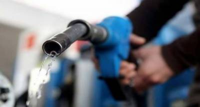 Increase in petroleum products prices challenged in Lahore High Court