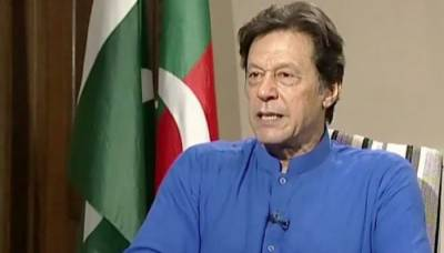 PTI to present manifesto for general elections soon: Imran Khan