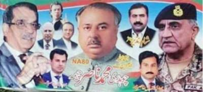 Why did you print CJP, COAS pictures on posters? ECP sought reply from PTI candidate