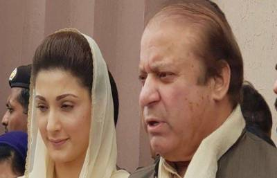 Avenfield reference: Verdict against Nawaz, Maryam today