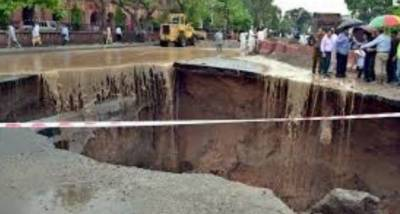 Committee formed to fix The Mall Road sinkhole responsibility