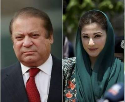 Court rejects Nawaz, Maryam plea to delay verdict in Avenfield case