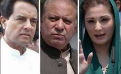 Nawaz, Maryam and Safdar to challenge Avenfield verdict: sources