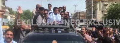 Avenfield verdict: NAB arrests Capt (retd) Safdar from Rawalpindi