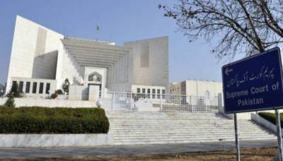 SC grants six weeks to wrap up references against Sharifs