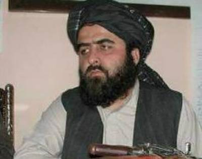 Former Taliban minister injured in Ghazni air strike