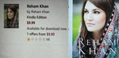Read: Reham Khan releases her book, accuses Imran of having sexual relations with party leaders