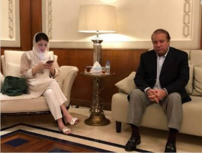 Nawaz Sharif, Maryam land in Lahore