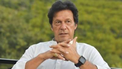 Bannu attack: Imran Khan cancels Parachinar visit