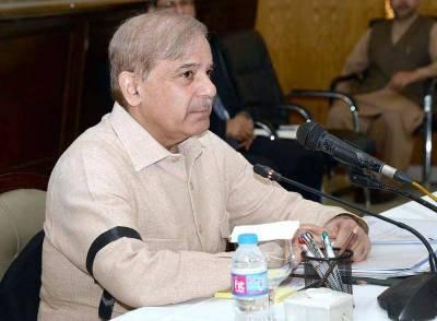 Shahbaz visits Quetta, condoles with Mastung blast victims' families