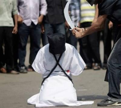 Saudi Arabia beheads 5 convicted of killing Pakistani man