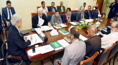 Cabinet withdraws order to conduct Nawaz' trial in jail