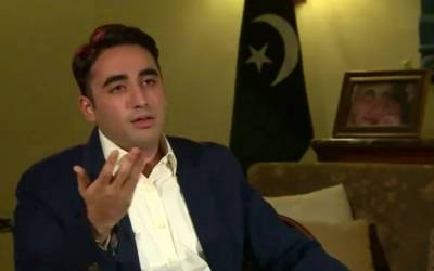 Favouritism being shown towards Imran Khan: Bilawal