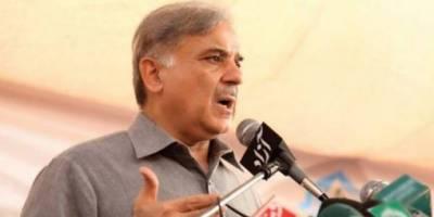 Mother denied permission to meet Nawaz Sharif at Adiala Jail: Shehbaz