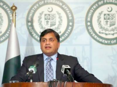 UN denies Indian allegations on human rights report on Kashmir: FO