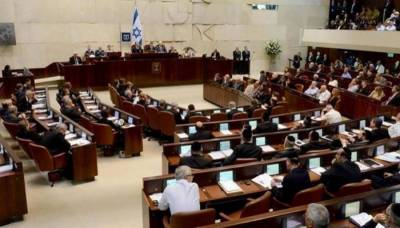 Israel's parliament passes controversial Jewish nation-state law