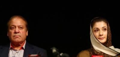 Lawyers' meeting with Nawaz, Maryam cancelled by Adiala Jail authorities