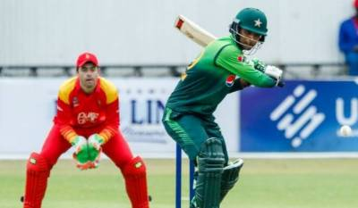 Pakistan beat Zimbabwe by 244-run in 4th ODI
