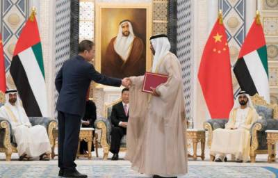 President Xi's Abu Dhabi visit: UAE, China sign 13 agreements and MoUs