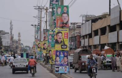 2018 general elections campaign ends in Pakistan