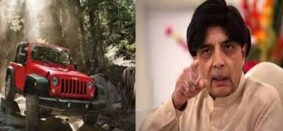 Ch Nisar wins PP-10 Rawalpindi-V seat