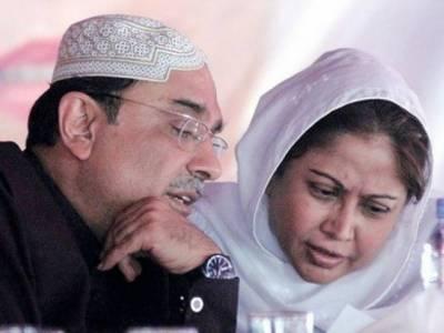 Money laundering case: Zardari, Faryal fail to appear before FIA