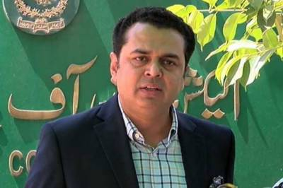 Contempt of court: SC disqualifies PML-N's Talal Chaudhry for five years