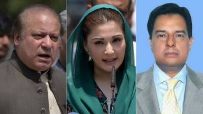 LHC bench formed to hear petition against Sharifs' Avenfield conviction