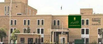 ECP notifies final results of general elections 2018