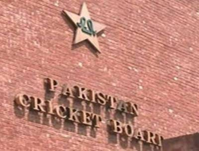 PCB announces domestic cricket schedule