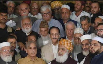 Opposition parties stage protest outside ECP office