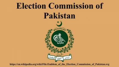 Political parties can include independent candidates till tomorrow: ECP