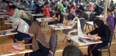 BA/B.Sc examination results 2018 announced