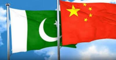 'Pakistan gains China's financial backing guarantees as PTI-led govt seeks to avoid IMF aid'