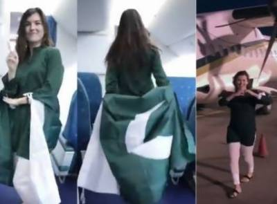PIA in trouble as global citizen misuses plane to celebrate Pakistan's Independence Day