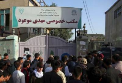 48 killed as suicide bomber targets Shia students
