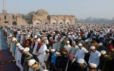 Govt announces three holidays for Eid