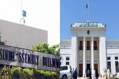 Sindh, Khyber Pakhtunkhwa assemblies vote for chief ministers