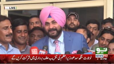 Navjot Sidhu lands in Pakistan to attend Imran's oath taking ceremony