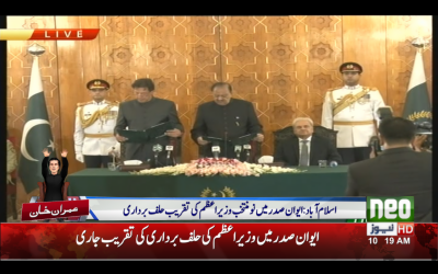Imran Khan sworn in as PM Pakistan: (VIDEO)