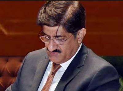 Murad Ali Shah's 10-member cabinet takes oath